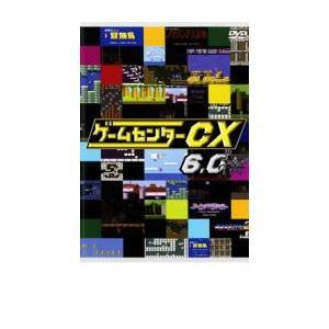 Cx 299 センター ゲーム