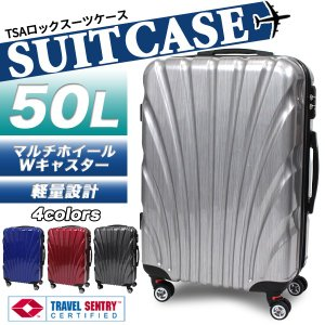 24f25e912f 超軽量 大型 頑丈 ABS製 Lサイズ コーナーパッド付 7〜14泊用 スーツケース ...