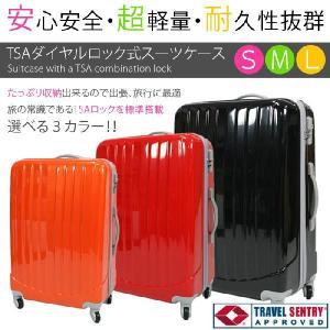 スーツケース 中型Mサイズ 2泊〜4泊###スーツケース8605M###|otakaratuuhann-sp