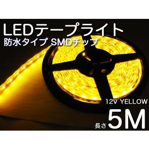防水高輝度 LED300球使用極薄###テープ5m巻透3528黄★###|otakaratuuhann-sp