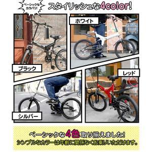 折りたたみ自転車 20インチ ###自転車JQ20112###|otakaratuuhann-sp|03