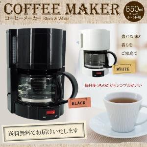 コーヒーメーカー ###コーヒメーカCM65C☆### otakaratuuhann-sp