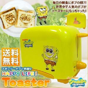スポンジ・ボブ トースター 食パンにスポンジボブの絵が###ボブトースターB-66T★###|otakaratuuhann-sp