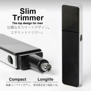 コンパクト ノーズトリマー エチケットカッター Slim Trimmer 軽量 薄型 鼻毛カッター 鼻毛 ムダ毛 むだ毛 ###トリマーCNT299###|otakaratuuhann-sp
