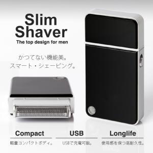 コンパクト シェーバー USB充電 Slim Shaver 電気シェーバー 旅行用シェーバー 電動 ひげ剃り ひげそり ヒゲ剃り ヒゲそり ###シェーバーCSH004###|otakaratuuhann-sp