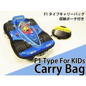 スーツケース KIDs F1カー###キャリーバッグD1-1青★###|otakaratuuhann-sp
