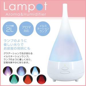 LEDイルミライト搭載 7色変化 アロマ 加湿機 2L 白 木目###加湿器J112★###|otakaratuuhann-sp