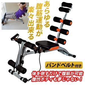 腹筋 マシン シェイプアップコア 腕立  ローラー シットアップベンチ マルチジム 筋トレ ロープ運動 ベンチ マシン ###腹筋マシンJL-PG01☆###