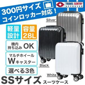 300円のコインロッカーに収納できる!  コンパクトサイズで気軽に使えるスーツケースです。  表面は...