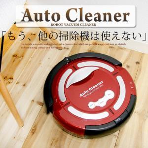 掃除機 ロボット掃除機 ロボットクリーナー 自動充電 センサー感知 リモコン付###掃除機M-477★###|otakaratuuhann-sp