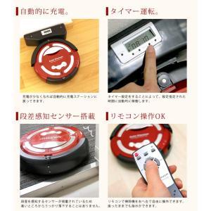 掃除機 ロボット掃除機 ロボットクリーナー 自動充電 センサー感知 リモコン付###掃除機M-477★### otakaratuuhann-sp 03
