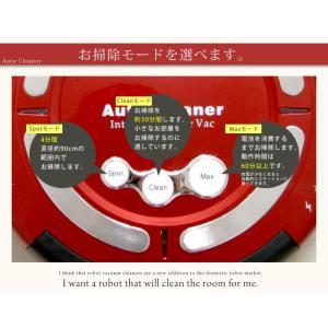 掃除機 ロボット掃除機 ロボットクリーナー 自動充電 センサー感知 リモコン付###掃除機M-477★### otakaratuuhann-sp 04