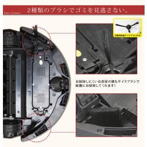 掃除機 ロボット掃除機 ロボットクリーナー 自動充電 センサー感知 リモコン付###掃除機M-477★### otakaratuuhann-sp 05