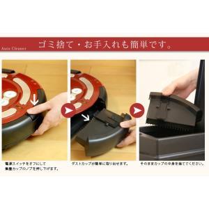掃除機 ロボット掃除機 ロボットクリーナー 自動充電 センサー感知 リモコン付###掃除機M-477★### otakaratuuhann-sp 06