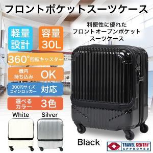 超軽量!ファスナータイプのスーツケースです。  タブレットやノートパソコンも入るフロントポケット付き...