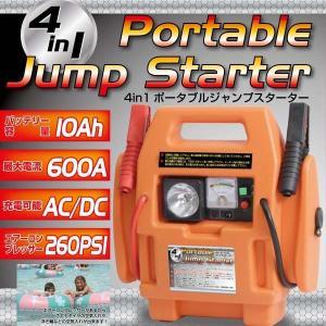 ジャンプスターター DC12V エンジンスターター 充電式 エアーコンプレッサー シガーソケット搭載###スターターSH-303-1★###|otakaratuuhann-sp