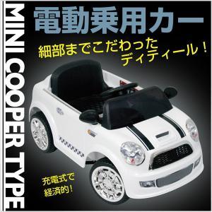 電動乗用カー ミニクーパーtype ペダル式 乗用玩具 ###乗用カーTR1405☆### otakaratuuhann-sp