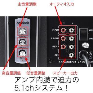 5.1ch ホームシアター スピーカー サラウンドシステム サウンドシステム ホームシアター 音響 DVD 音楽 プレーヤー テレビ コンポ ###5.1スピーカW-510###|otakaratuuhann-sp|02