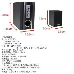 5.1ch ホームシアター スピーカー サラウンドシステム サウンドシステム ホームシアター 音響 DVD 音楽 プレーヤー テレビ コンポ ###5.1スピーカW-510###|otakaratuuhann-sp|03