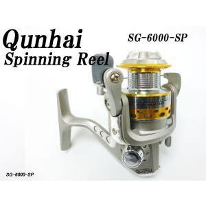 高性能スピニングリール SG-6000 磯 投げ 海釣り###スピリールSG-6000★###|otakaratuuhann-sp