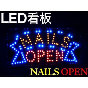 インテリア 「NAILS OPEN」LEDネオンサイン看板###看板「NAILOPEN」☆###|otakaratuuhann-sp