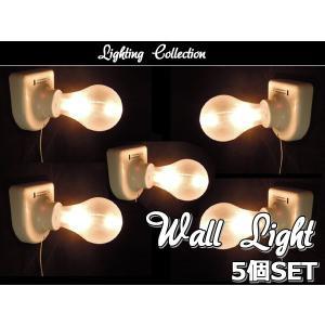 【送料無料】5個セット◆ウォールライト◆壁掛け使用◆電源不要###壁ライトRXD白X5個★###|otakaratuuhann-sp