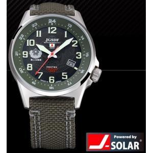 ケンテックス JGSDF ソーラースタンダード S715M-01 国内正規品