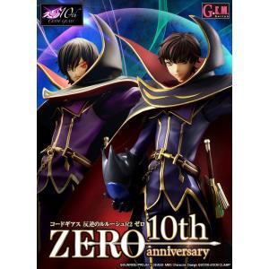 【限定商品】G.E.M.シリーズ コードギアス 反逆のルルーシュR2 ゼロ10th anniversary GEMシリーズ フィギュア