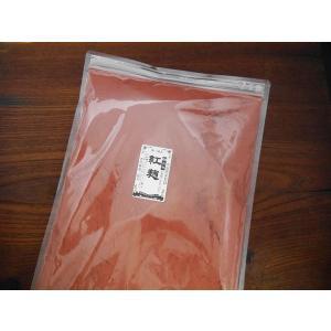 紅麹粉末 09(ゼロキュウ)GABA(1kg)|otamaya2002
