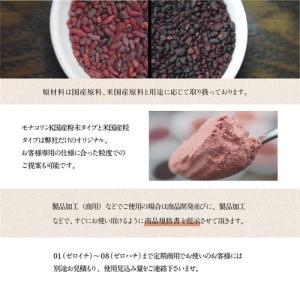 紅麹粉末 09(ゼロキュウ)GABA(1kg)|otamaya2002|12