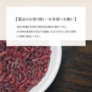 紅麹粉末 09(ゼロキュウ)GABA(1kg)|otamaya2002|21