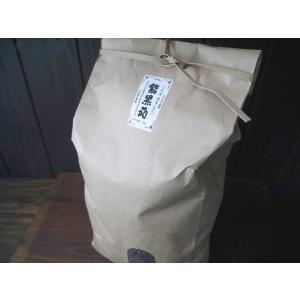 30年産 今年度 古代米(もち黒米)紫黒苑です。  こだわりの甘酒作りや加工品作り、またご飯に少しこ...