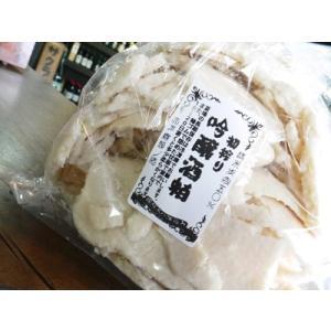 ■今年度(29年度)初搾り新粕入荷しました!  おたまやが厳選した米沢の蔵元「新藤酒造」、または寒河...