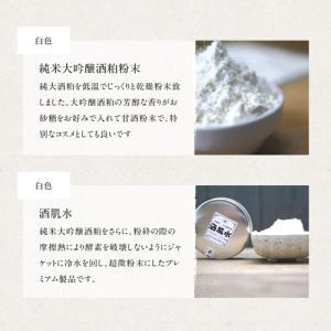 吟醸酒粕粉末 無調整(1kg)|otamaya2002|10