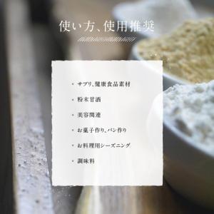 吟醸酒粕粉末 無調整(1kg)|otamaya2002|12