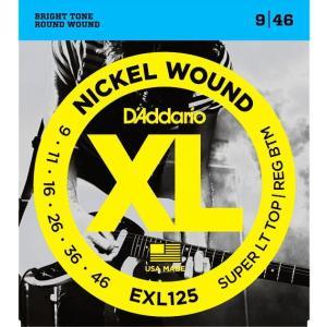 D'Addario EXL125 ダダリオ エレキギター弦|otanigakki
