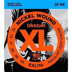 エレキギター弦 ダダリオ EXL110 D'Addario|otanigakki