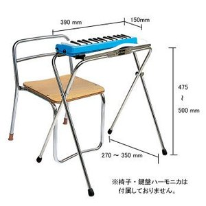 全音 ゼンオン ピアニー用 鍵盤ハーモニカ 演奏スタンド PS-01|otanigakki