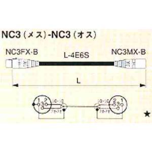 マイクケーブル CANARE カナレ XLR バランス型 EC05-B 5メートル ラインケ ーブル|otanigakki