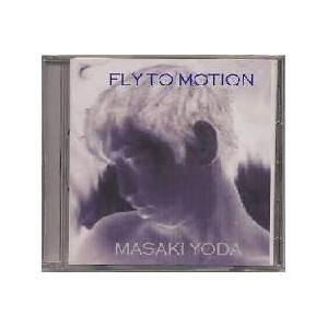 依田正樹 FLY TO MOTION Ver9.0 otanigakki