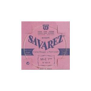 SAVAREZ 521R ピンクラベル 1弦 サバレス クラシックギター弦 otanigakki