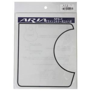 ARIA フラメンコギター用ゴルペ板 AFG-1 otanigakki