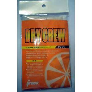 【即日発送O.K】楽器専用の湿度調整剤 ドライ・クルー オレンジ|otanigakki