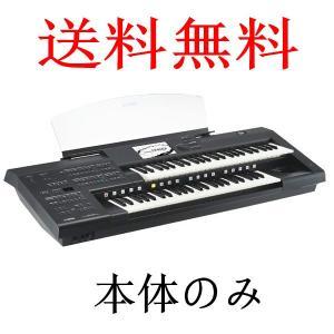 ヤマハ エレクトーン ステージア YAMAHA  STAGEA ELCU-M02 otanigakki