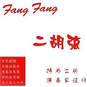 Fang Fang 赤版 二胡弦セット ERS-180 即日発送O.K|otanigakki
