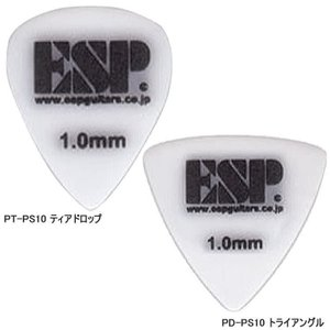 ESP オリジナルピック 滑り止めロゴ (5set)|otanigakki