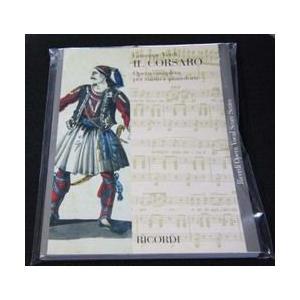 お買い得です!【在庫処分】【特価】洋書GYC00074509 ヴェルディ/オペラ「海賊」|otanigakki
