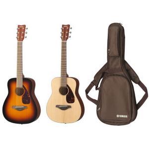YAMAHA ミニアコースティックギターJR2 otanigakki