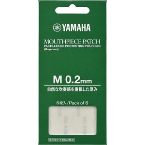 【NEW】YAMAHA ヤマハ マウスピースパッチ Mサイズ 0.2mm otanigakki