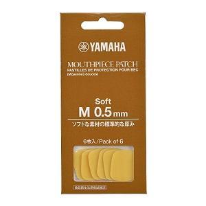 YAMAHA ヤマハ マウスピースパッチ Mサイズ 0.5mm ソフトタイプ